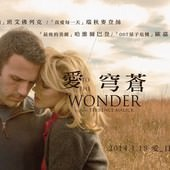 To the Wonder(愛,穹蒼), movie