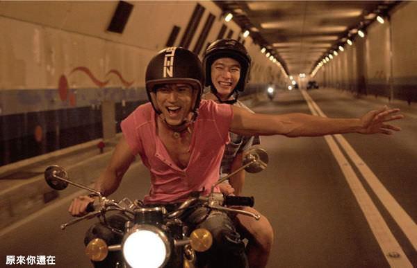 電影, 原來你還在, 大慶.黃河