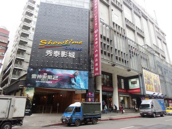今日秀泰影城, 捷運西門站, 台北市萬華區