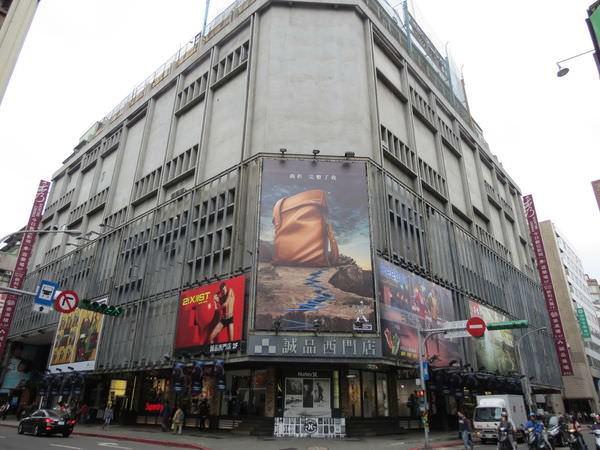 誠品西門店, 捷運西門站, 台北市萬華區