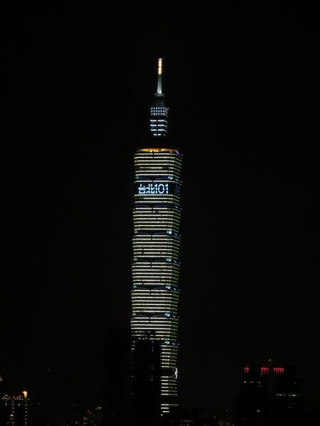 台北101跨年煙火, 20140101