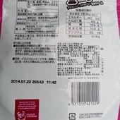 日本 i-bits 草莓捲心酥