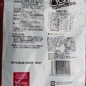 日本 i-bits 巧克力捲心酥