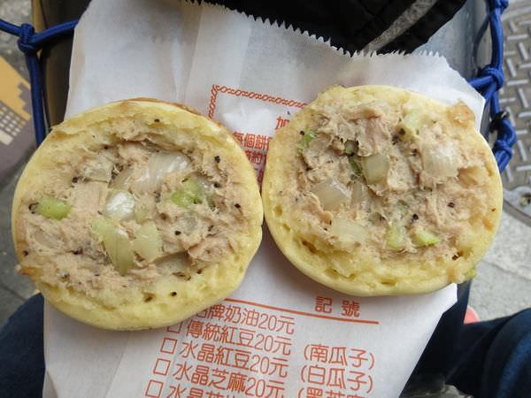 同心圓水晶紅豆餅, 胡椒鮪魚