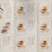 同心圓水晶紅豆餅, DM, 2015年11月