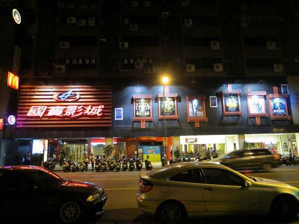 國賓影城(台北長春廣場), 捷運松江南京站, 台北市中山區