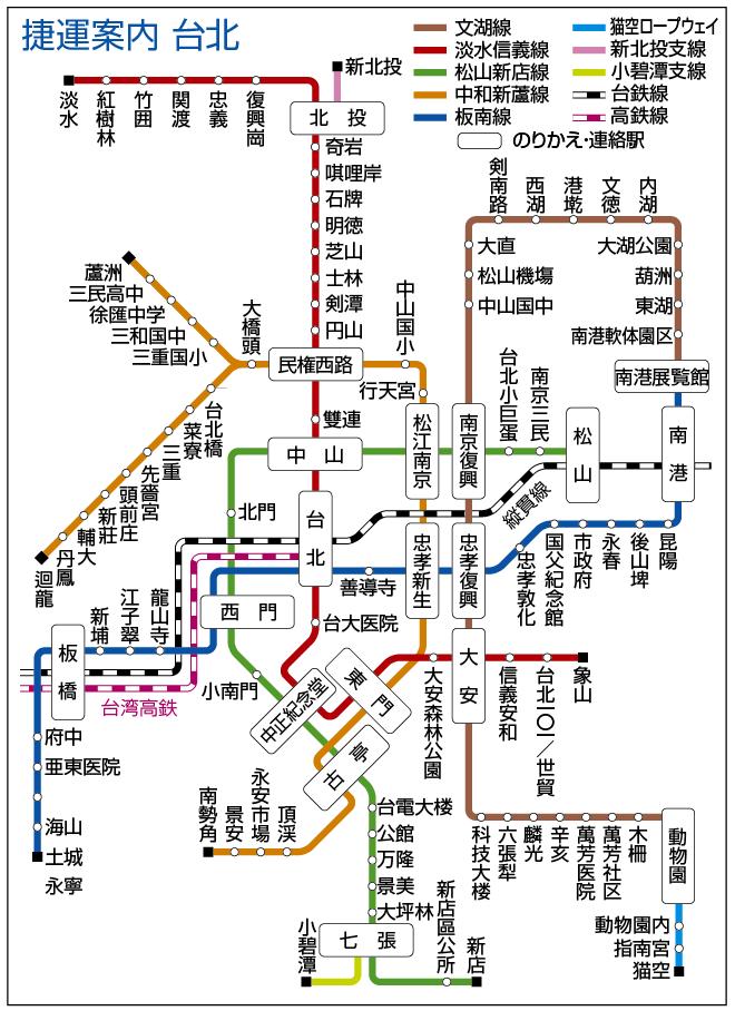 台北捷運, 行駛路網圖, 141115