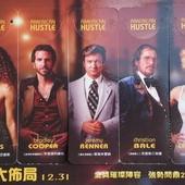 American Hustle(瞞天大佈局), 電影海報酷卡