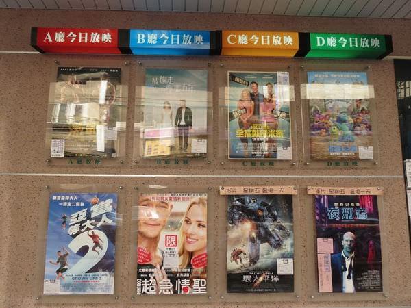 湳山戲院, 捷運信義安和站, 台北市大安區, 通化街