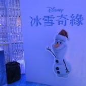 2013台北國際聖誕城, 冰雪奇緣
