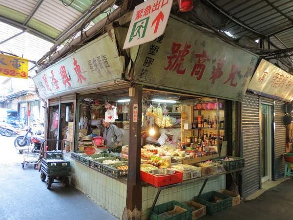 東門市場, 兄弟商號.東興蛋號