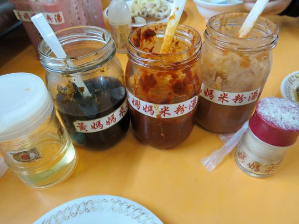 東門市場, 黃媽媽米粉湯, 醬料
