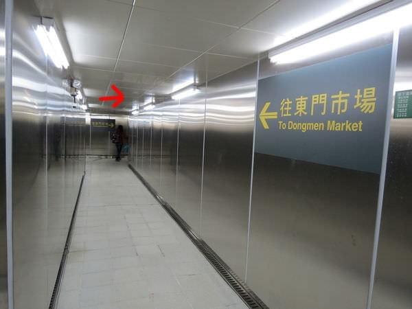 台北捷運, 紅線, 信義線, 東門站, 2號出口