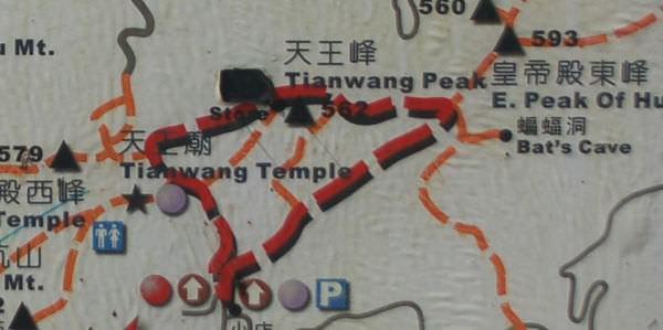 皇帝殿登山步道