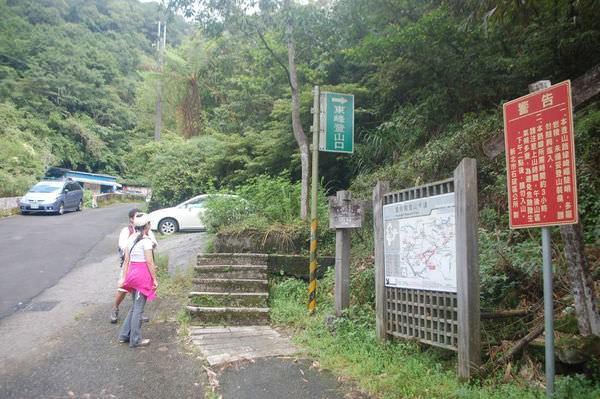 皇帝殿登山步道, 東峰登山口