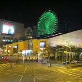 美麗華百樂園, 捷運劍南路站, 台北市中山區