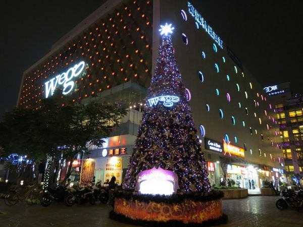 薇閣大直旗艦館, 聖誕節, 2013年