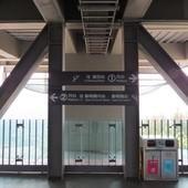 貓空纜車, 指南宮站