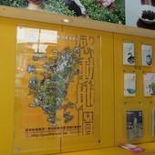 貓空纜車, 動物園站, 遊客中心