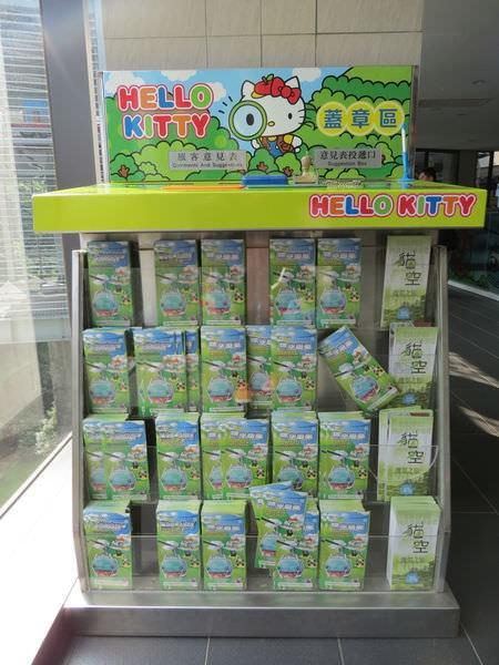 台北捷運, 貓空纜車, Hello Kitty, 紀念章