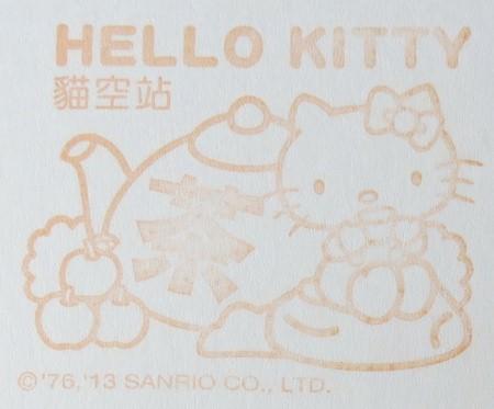 台北捷運, 貓空纜車, 貓空站, 紀念章, Hello Kitty