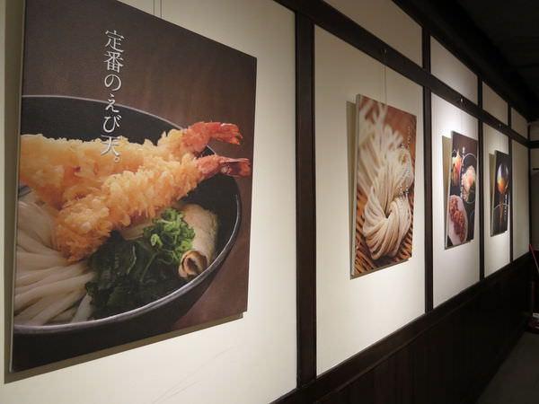 稻禾烏龍麵@誠品松菸店, 用餐環境