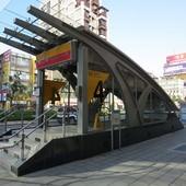 台北捷運, 紅線, 信義線, 東門站, 4號出口