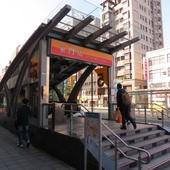 台北捷運, 紅線, 信義線, 東門站, 5號出口