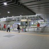 台北捷運, 紅線, 信義線, 大安站, 大廳層