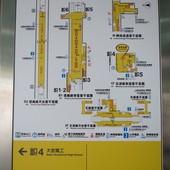 台北捷運, 紅線, 信義線, 大安站, 捷運站平面圖