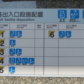 台北捷運, 紅線, 信義線, 大安站, 出口設施配置圖