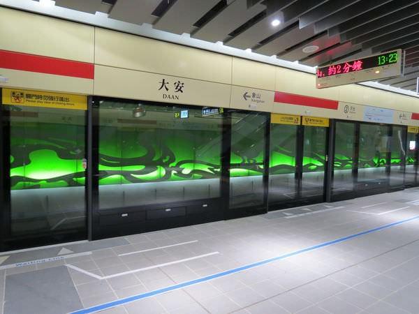 台北捷運, 紅線, 信義線, 大安站, 月台