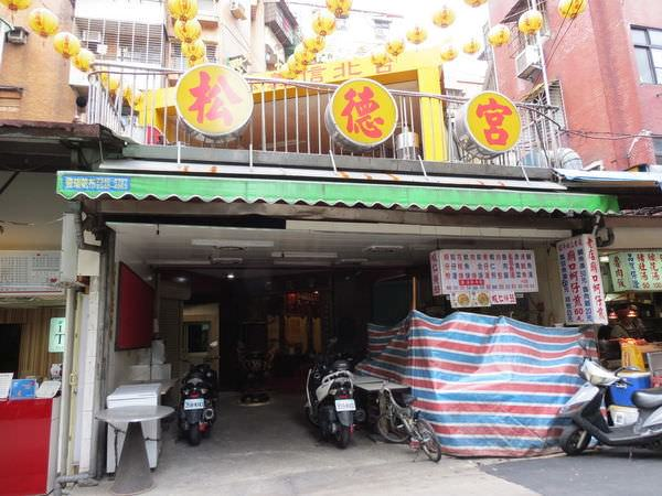 施家麻油腰花、魯肉飯【捷運永春站】(台北市.信義區)