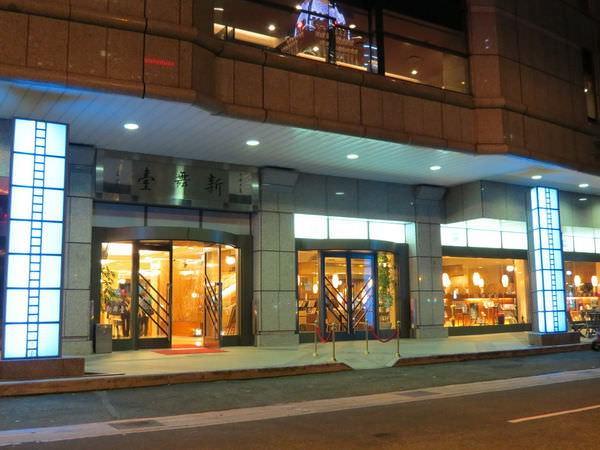 新舞台, 台北101/世貿站, 台北市信義區