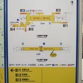 台北捷運, 紅線, 信義線, 台北101/世貿站, 捷運站平面圖