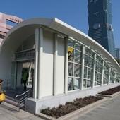 台北捷運, 紅線, 信義線, 台北101/世貿站, 2號出口
