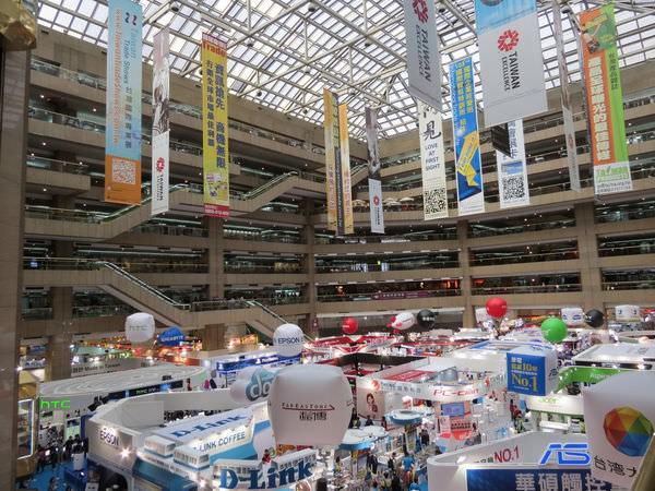 台北世界貿易中心, 捷運台北101/世貿站, 台北市信義區