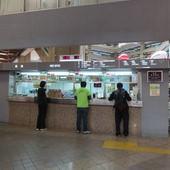 台北世界貿易中心, 台北世貿郵局