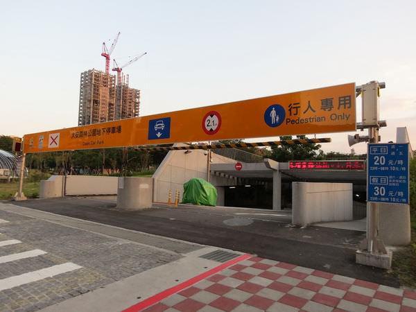 台北捷運, 紅線, 信義線, 大安森林公園站, 大安森林公園地下停車場