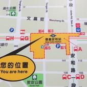 台北捷運, 紅線, 信義線, 信義安和站, 出口資訊