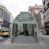 台北捷運, 紅線, 信義線, 信義安和站, 2號出口