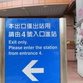 台北捷運, 紅線, 信義線, 信義安和站