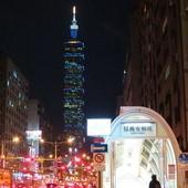 台北捷運, 紅線, 信義線, 信義安和站, 4號出口