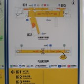 台北捷運, 紅線, 信義線, 象山站, 平面圖
