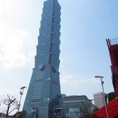 TAIPEI 101購物中心- 台北101/世貿站(台北市信義區)