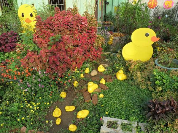 桃園地景廣場藝術節, 小鴨花園