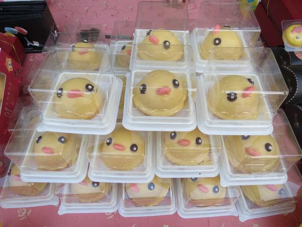 桃園地景廣場藝術節, 巧福西點黃色小鴨