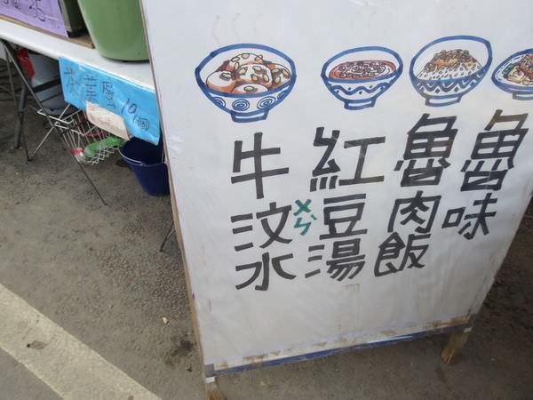 桃園地景廣場藝術節, 牛汶水