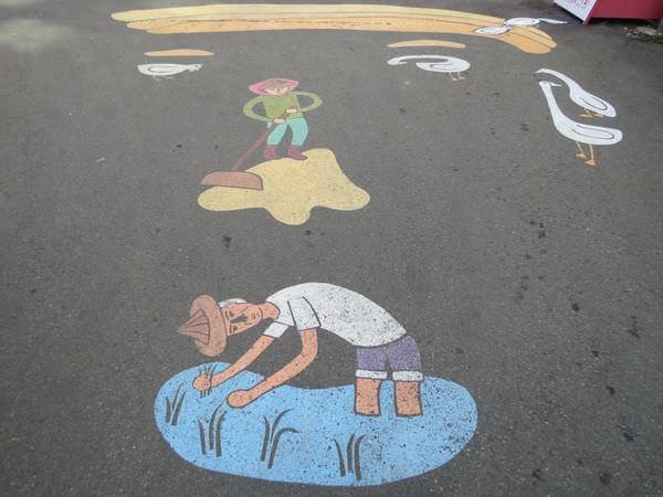 桃園地景廣場藝術節, 水圈圈