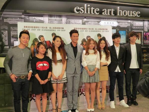 閃亮女聲, 音樂人首映會, 林俊逸 & 第三屆《華人星光大道》7位參賽歌手